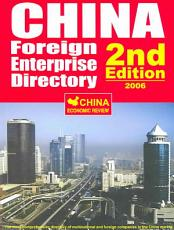 China Foreign Enterprise Directory 2006 PDF