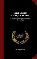 Hand Book of Colloquial Tibetan