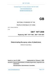 GB/T 1677-2008: Translated English of Chinese Standard. Buy true-PDF at www.ChineseStandard.net. (GBT 1677-2008, GB/T1677-2008, GBT1677-2008): Determination the epoxy value of plasticizers.