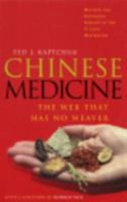 Chinese Medicine PDF