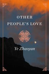 Other People's Love