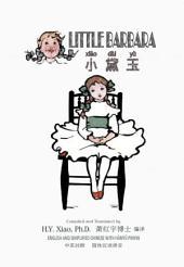 05 - Little Barbara (Simplified Chinese Hanyu Pinyin): 小黛玉(简体汉语拼音)