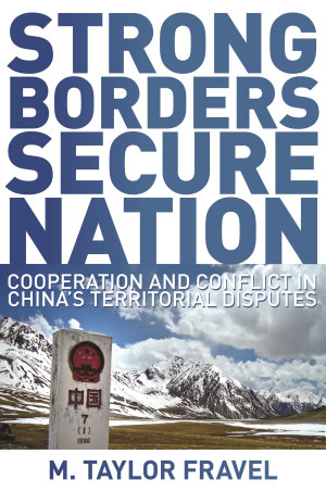 Strong Borders  Secure Nation