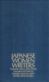 Japanese Women Writers: Twentieth Century Short Fiction