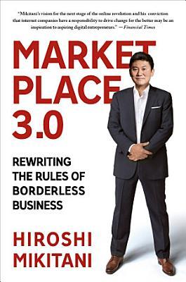 Marketplace 3 0