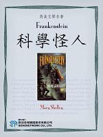 Frankenstein (科學怪人)