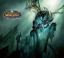 Cinematic Art of World of Warcraft
