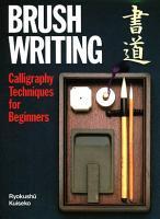 Brush Writing PDF