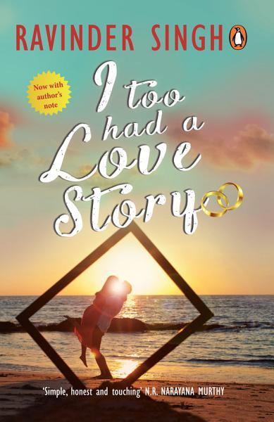 Download I Too Had a Love Story Book
