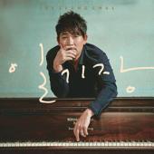 [드럼악보]일기장-이승철: 일기장(2016.04) 앨범에 수록된 드럼악보