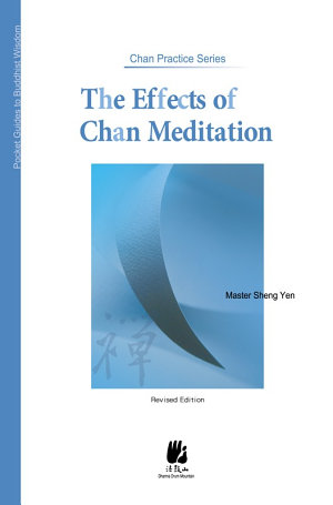The Effects of Chan Meditation