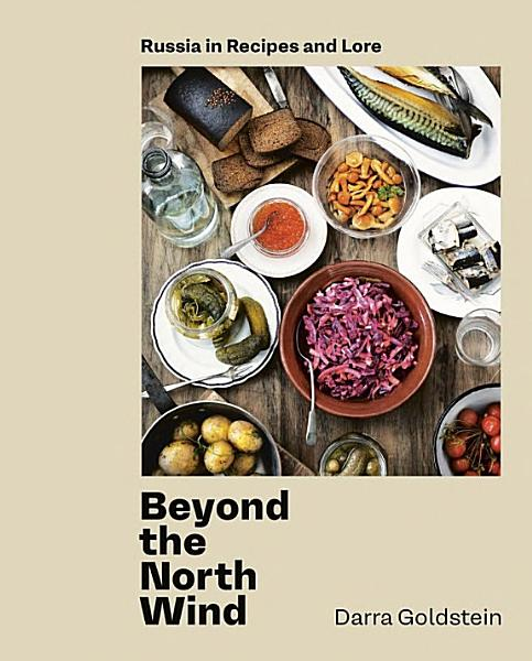 Download Beyond the North Wind Book