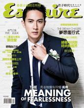 Esquire君子時代國際中文版128期: 勇者無懼有所懼 吳尊