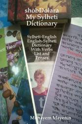 shobDolara My Sylheti Dictionary PDF