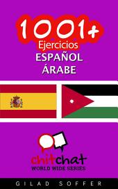 1001+ Ejercicios español - árabe