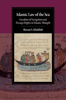 Islamic Law of the Sea