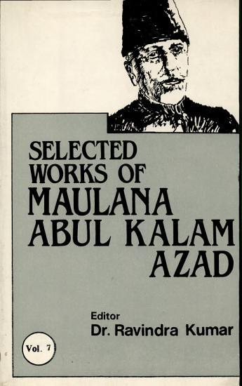 The Selected Works of Maulana Abul Kalam Azad  1953 1954 PDF