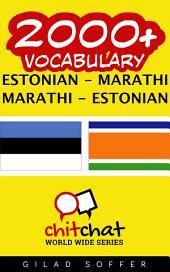 2000+ Estonian - Marathi Marathi - Estonian Vocabulary