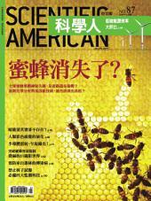 科學人(第87期/2009年5月號): SM087