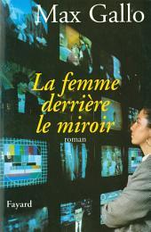La Femme derrière le miroir
