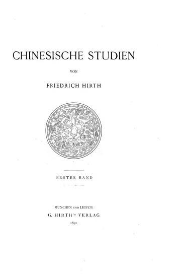 Chinesische studien PDF