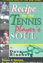 Recipes for a Tennis Player's Soul