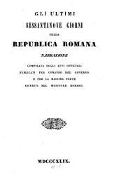 Gli ultimi sessantanove Giorni della republica Romana: Narrazione compilata sugli atti officiali
