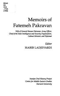 Memoirs of Fatemeh Pakravan