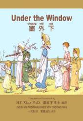 03 - Under the Window (Traditional Chinese Tongyong Pinyin): 窗外下(繁體通用拼音)
