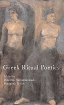 Greek Ritual Poetics
