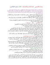 عبدالله القصيمي ... مقال كامل