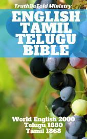English Tamil Telugu Bible: World English 2000 - Telugu 1880 - Tamil 1868