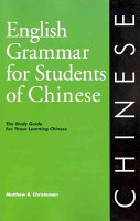 English Grammar for Students of Chinese PDF