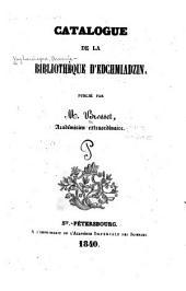 Catalogue de la bibliothèque d'Edchmiadzin