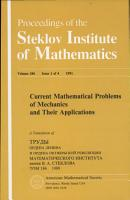 Current Mathematical Problems of Mechanics and Their Applications PDF