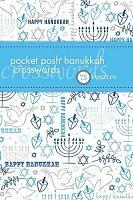 Pocket Posh Hanukkah Crosswords PDF