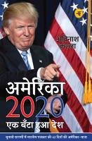 America 2020   Ek Banta Hua Desh PDF