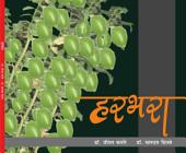 Harbhara
