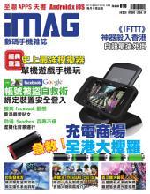 iMAG 10