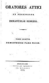 Oratores Attici: Demosthenis pars prior, Τόμος 4