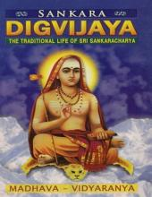Sankara Digvijaya