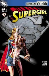Supergirl (2005-) #44
