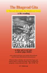 The Bhagavad Gita  A Thread through the Eighteen Gems PDF