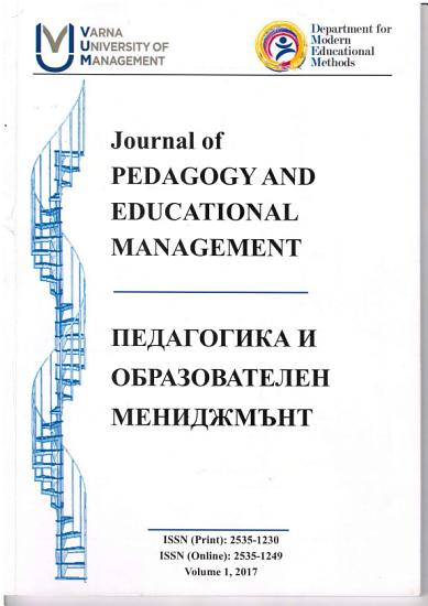 Journal of Pedagogy and Educational Management PDF