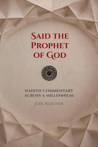 Said the Prophet of God Book