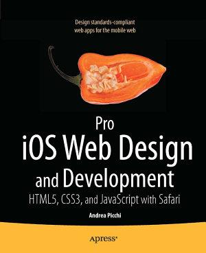 Pro iOS Web Design and Development PDF