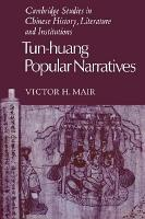 Tun huang Popular Narratives PDF