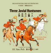 03 - Three Jovial Huntsmen (Traditional Chinese Tongyong Pinyin): 呆瓜三獵人(繁體通用拼音)