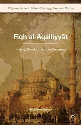 Fiqh al Aqalliyy t PDF