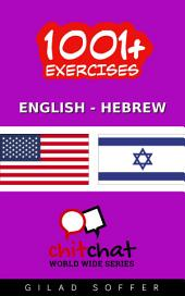 1001+ Exercises English – Hebrew